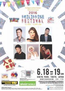 Philippine_Festival_2016